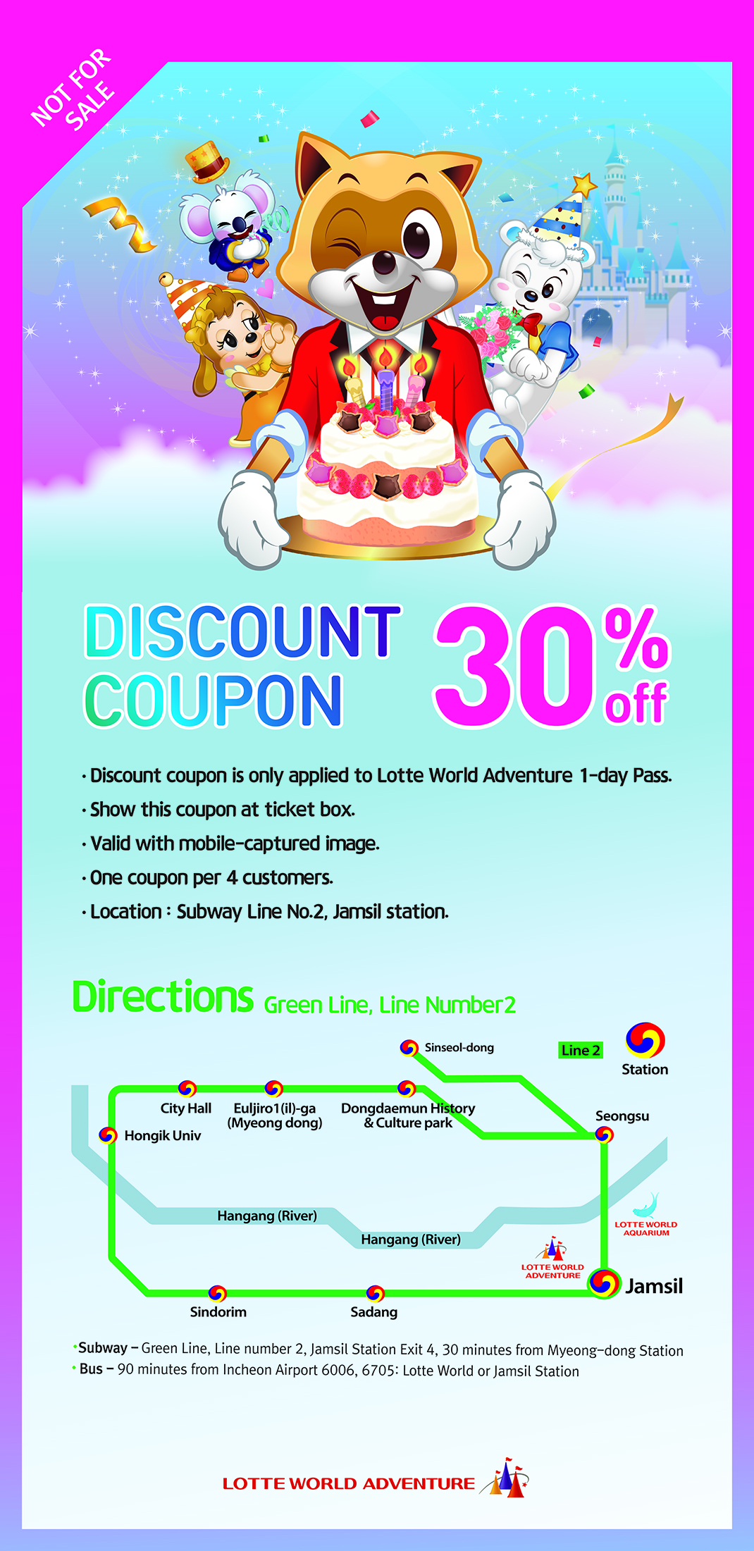 lotteworld_coupon30p
